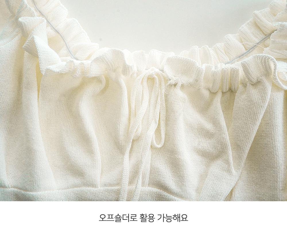 Sudia frill off short sleeve knit