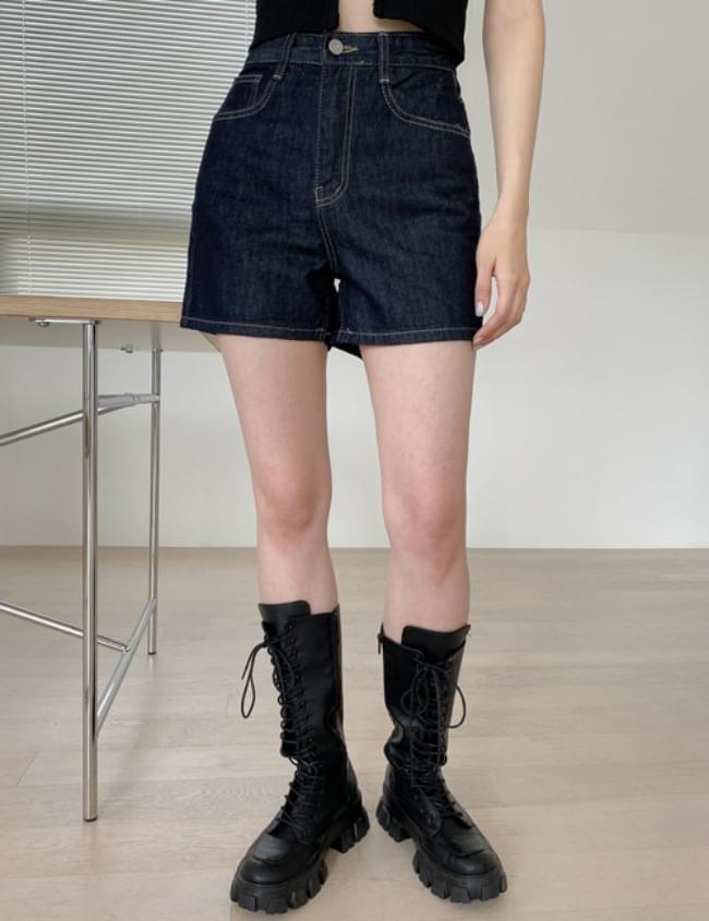 no.6128 Raw shorts