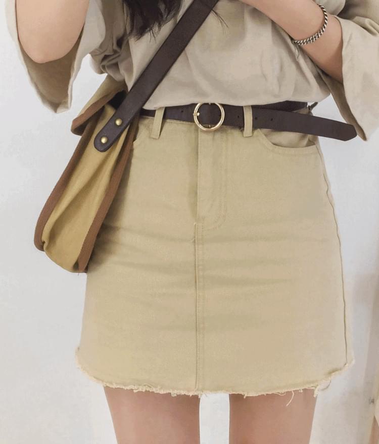 Frayed Hem Cotton Skirt