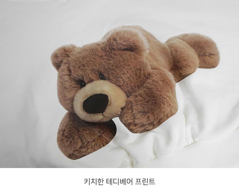 Teddy crop hood t