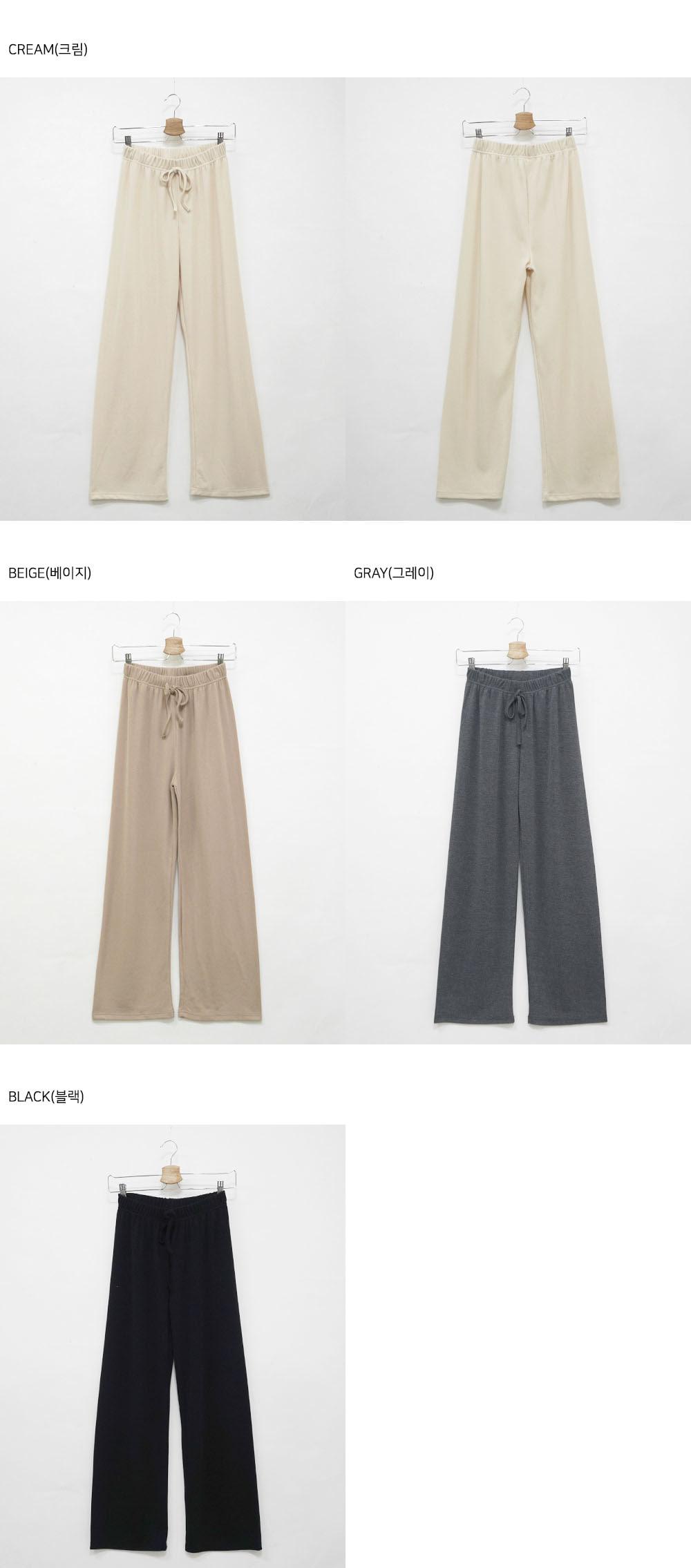 New World Banding Wide pants