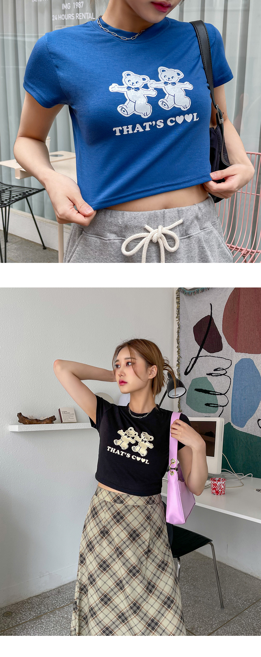 Bare-print cropped short-sleeved T-shirt
