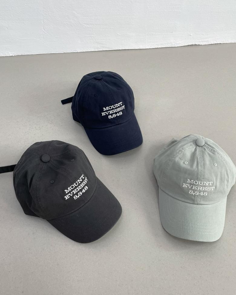 Mountain embroidered ball cap