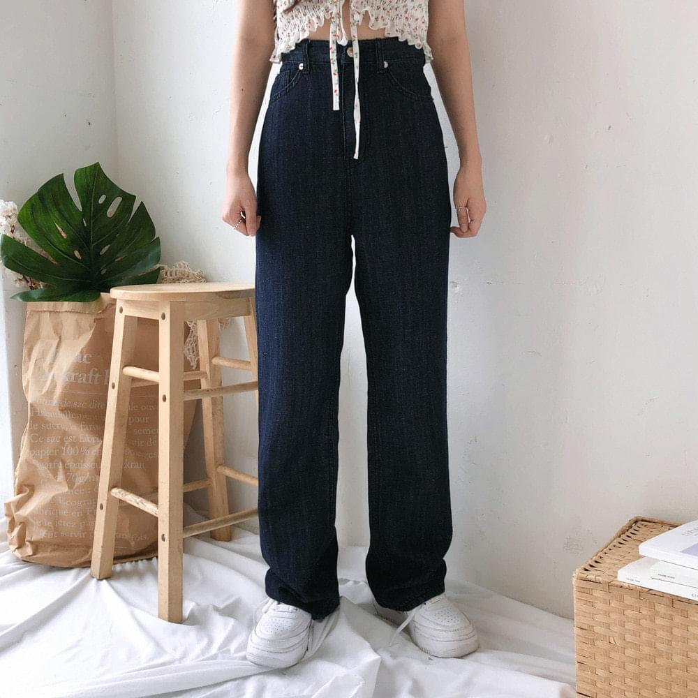 7028 Raw wide denim pants
