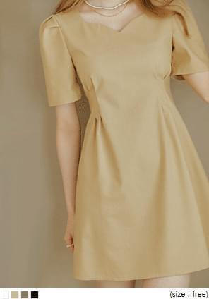 Dart Pleat A-Line Dress