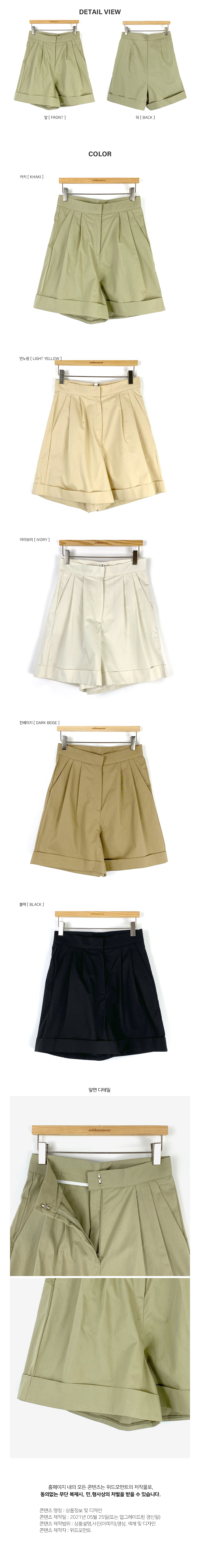Nine cabra short pants-5color