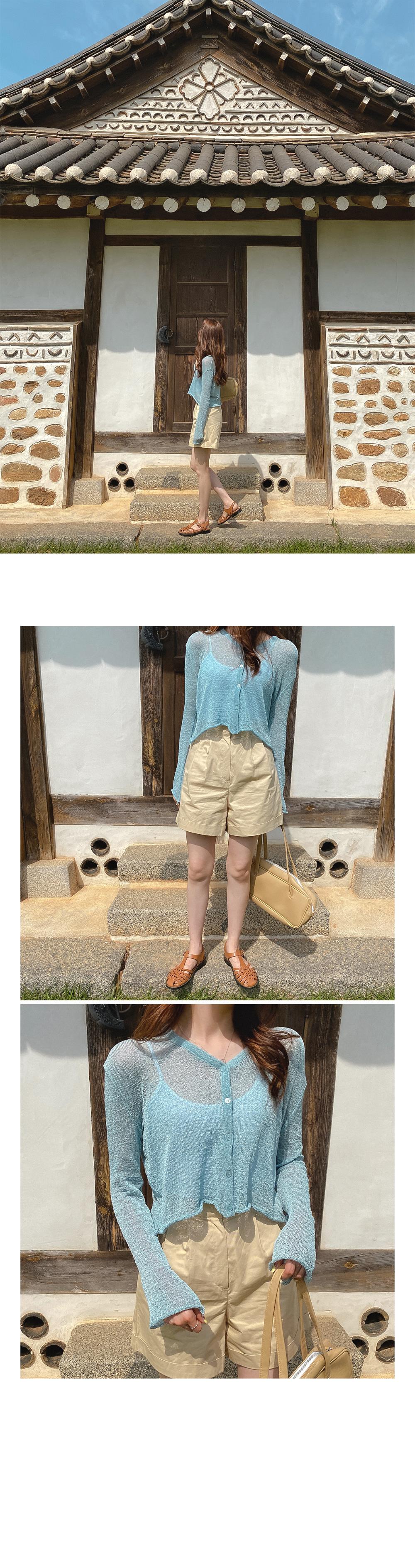 Yeried cardigan-6color