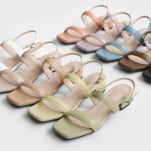 Daisy two-strap sandals