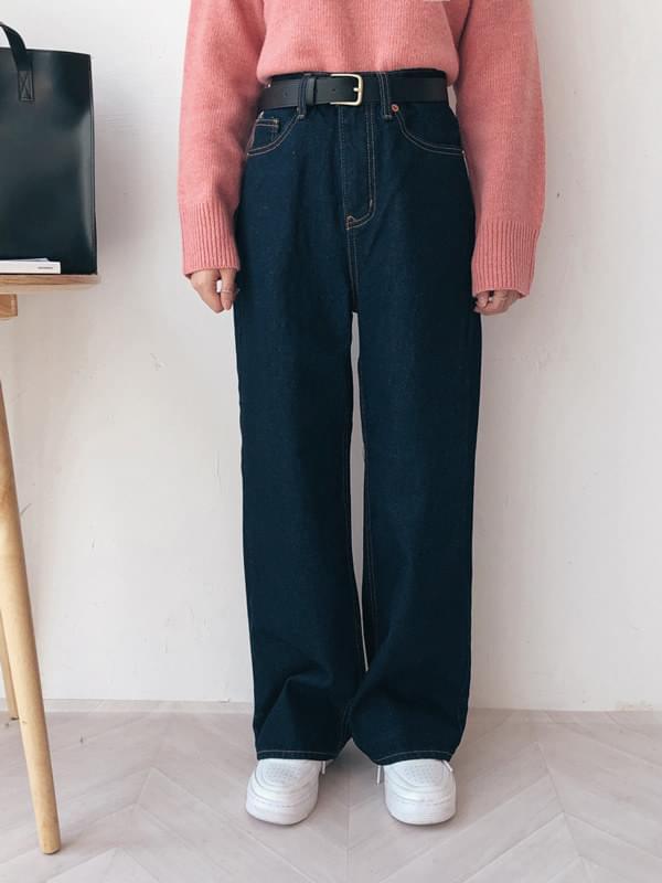 276 jincheong wide denim pants