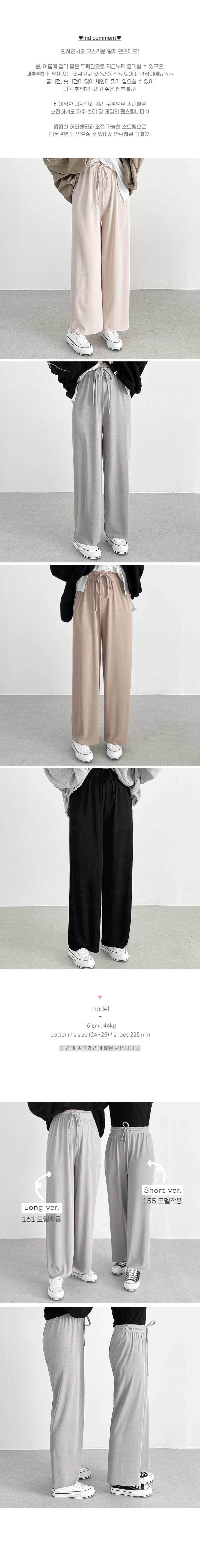 Daily banding pants