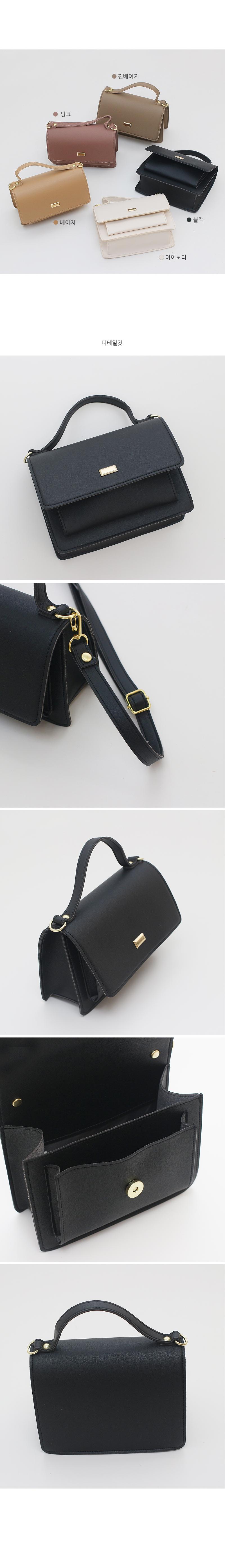 Bella square crossbody bag