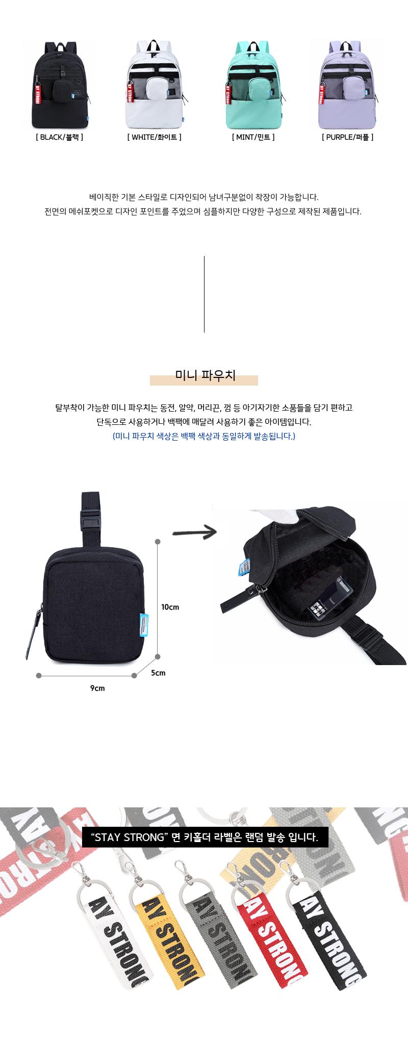RB tutu backpack with key holder ♡