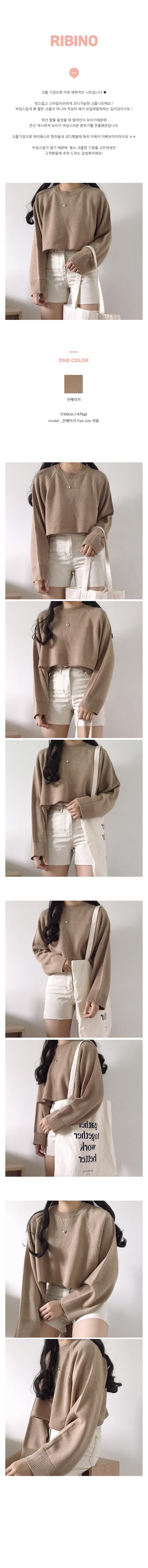 Nagrand Crop Knitwear