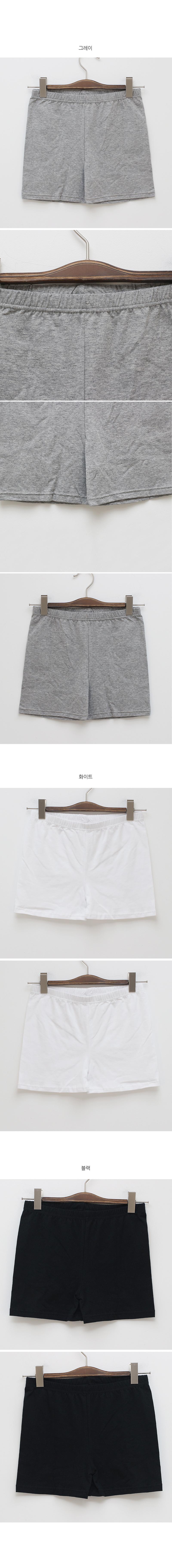 Basic cotton underpants