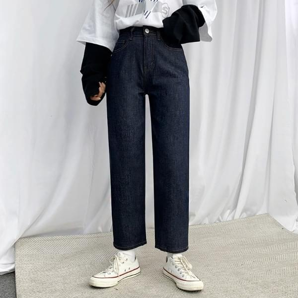 Perfect Fit Raw Denim Pants