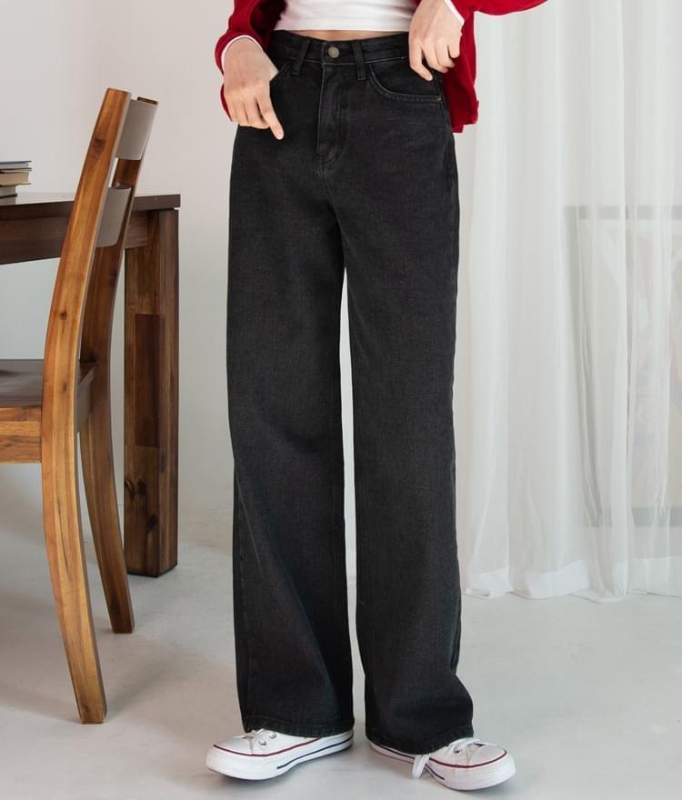 ESSAYBlack Wide-Leg Jeans