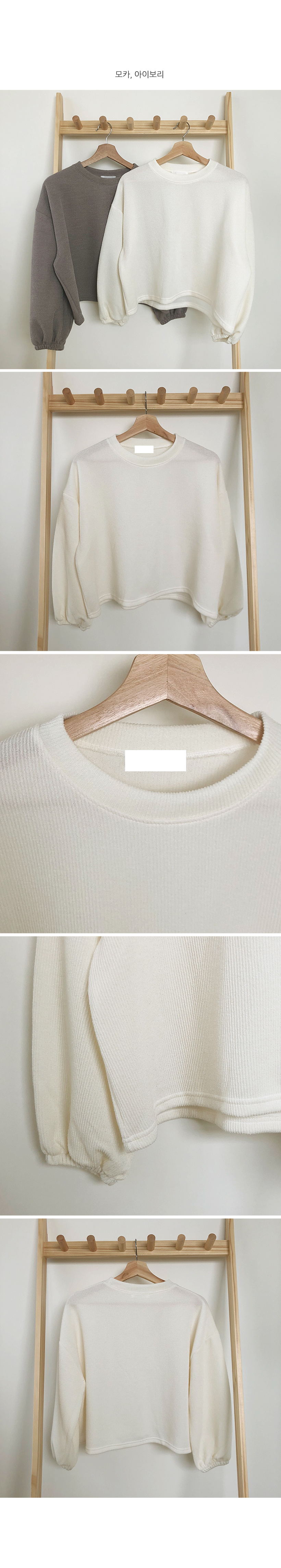 Ribbed puff Sweatshirt