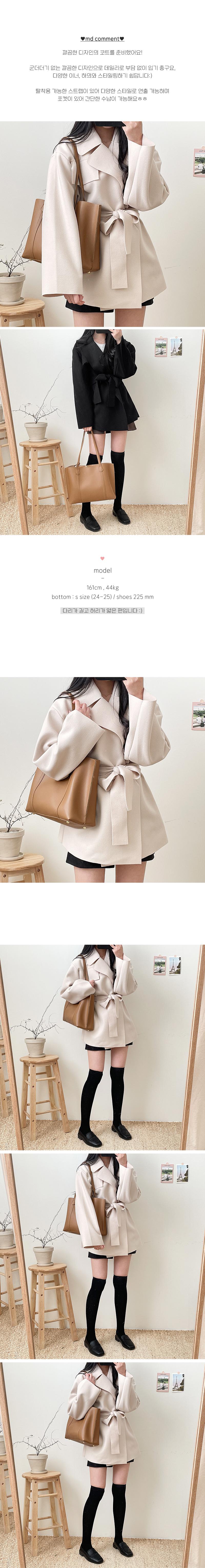 One strap jacket