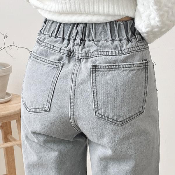 Back banding denim straight pants