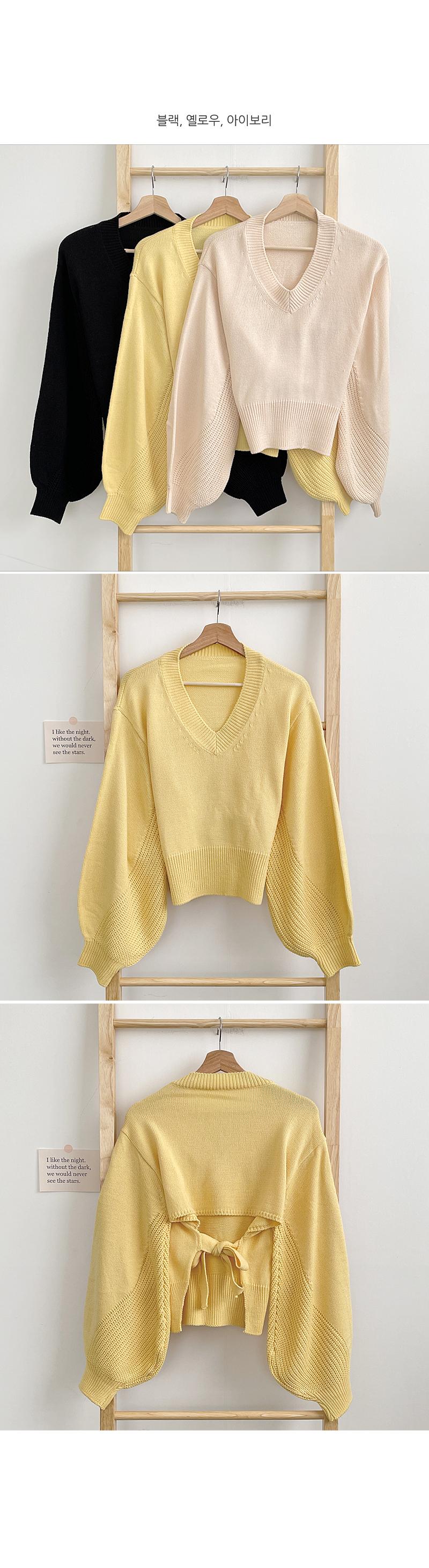 Ari Back Ribbon Knitwear