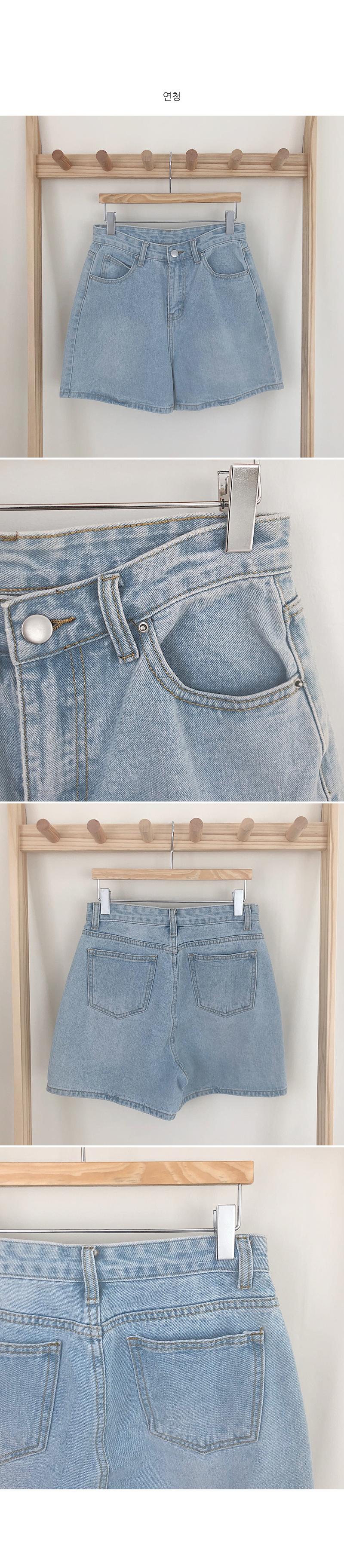 Semi A Light Blue denim short pants