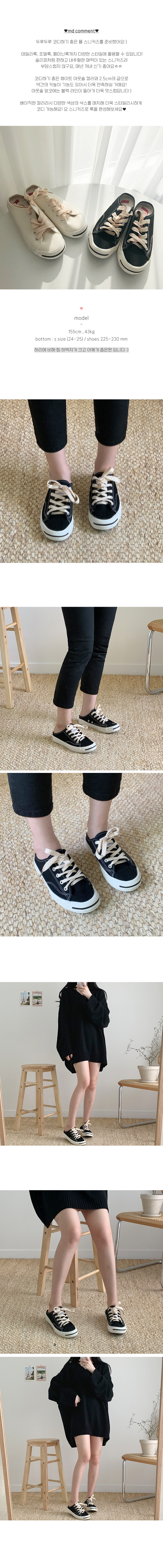 Cotton mules sneakers