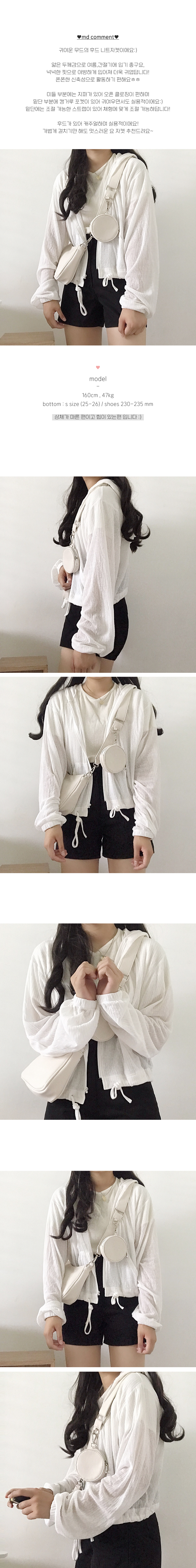 Cropped Hooded Knitwear Zip-Up