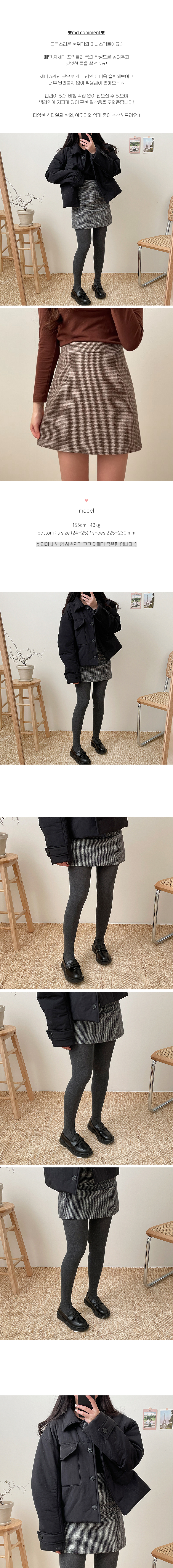 Herringbone Wool Check Skirt
