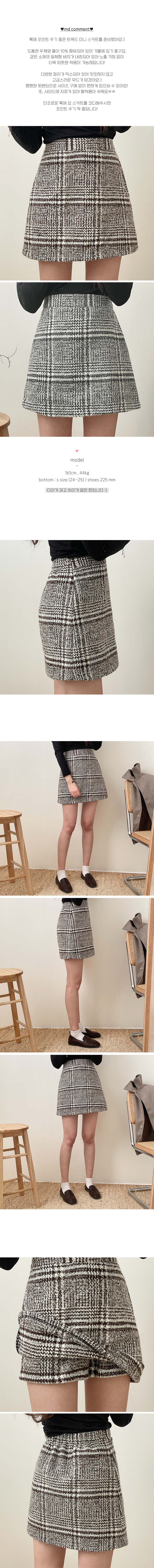 Greek tweed skirt