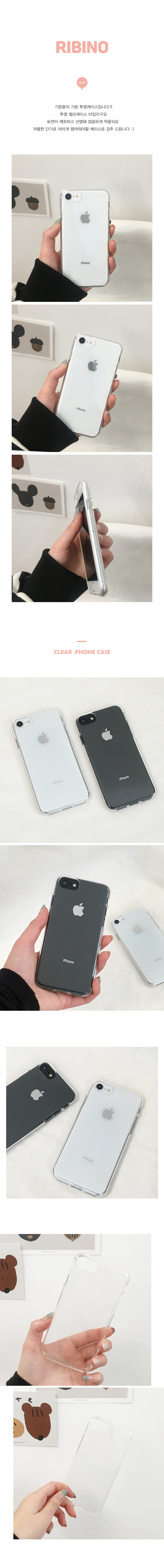 Jelly Transparent Case All iPhone 12 Galaxy