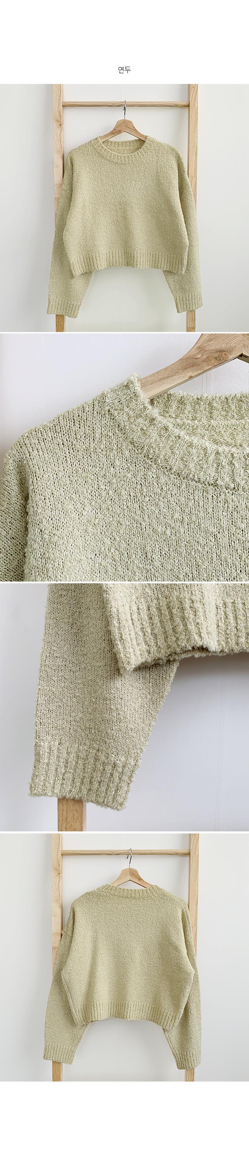Green Bean Booklet Knitwear