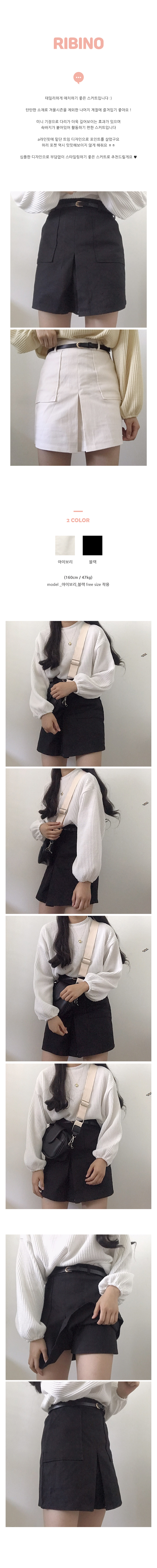 Pocket A-line skirt
