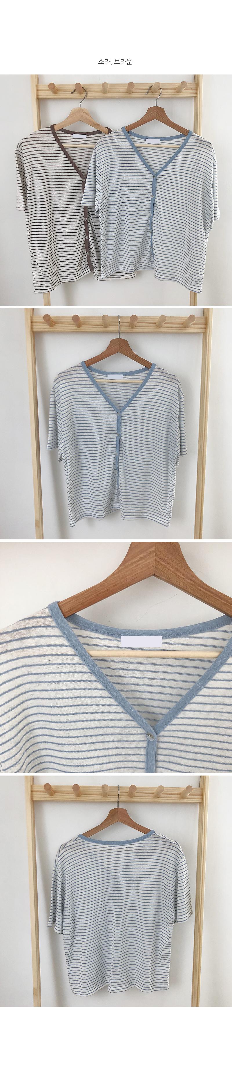 V-neck Striped Summer Cardigan