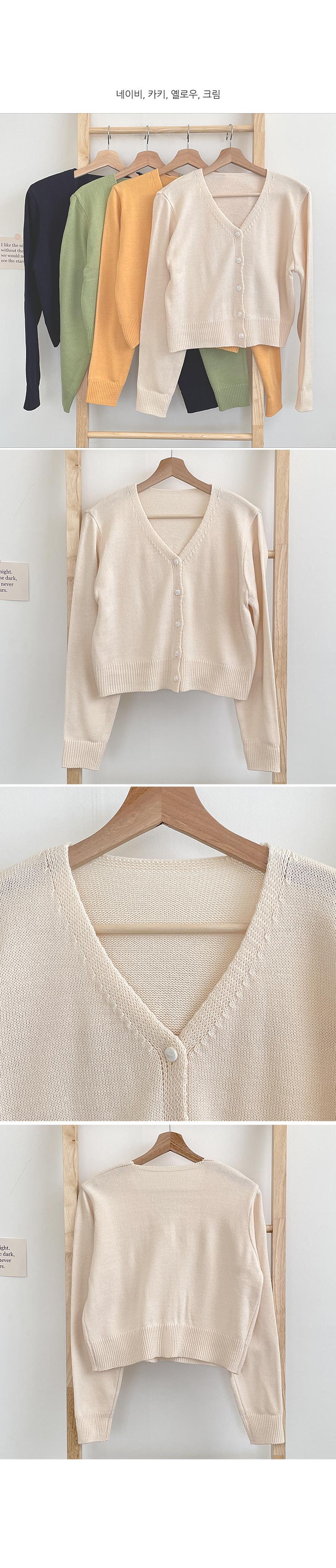 Slush Knitwear Cardigan