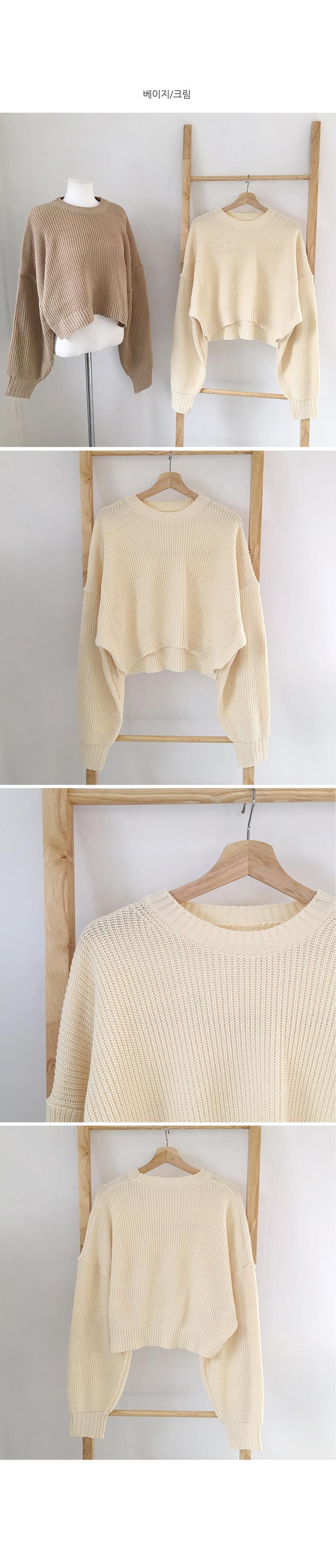 Abang Crop Knitwear