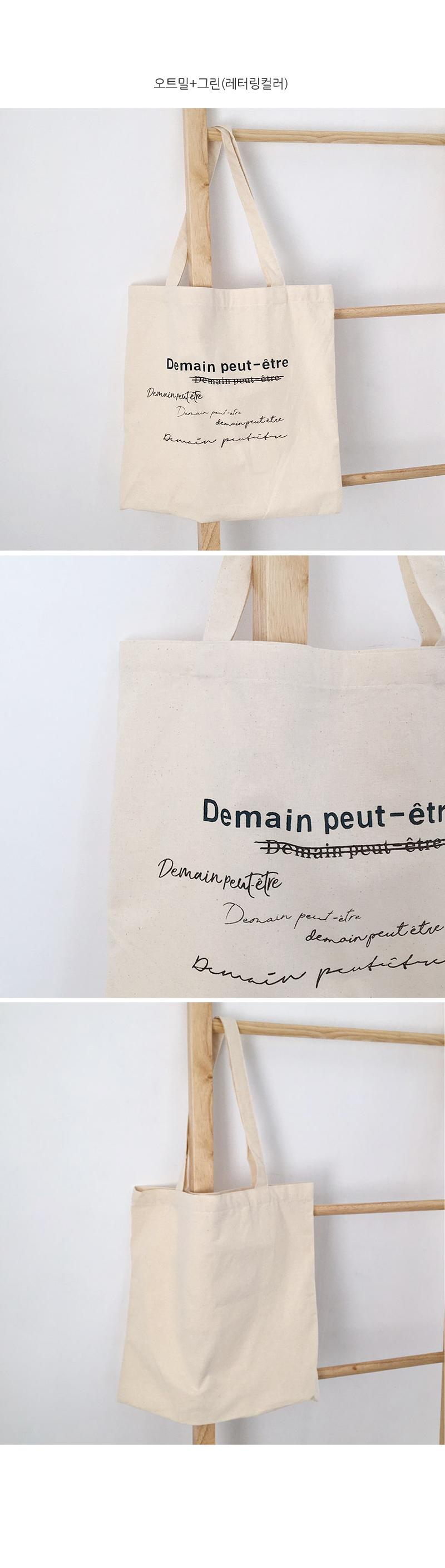 Oatmeal lettering eco bag