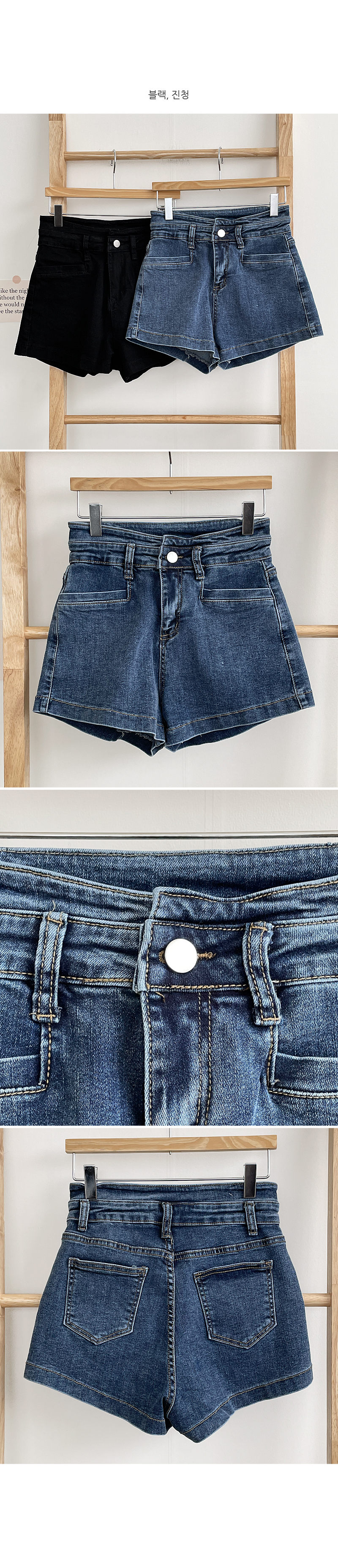 Mono short pants