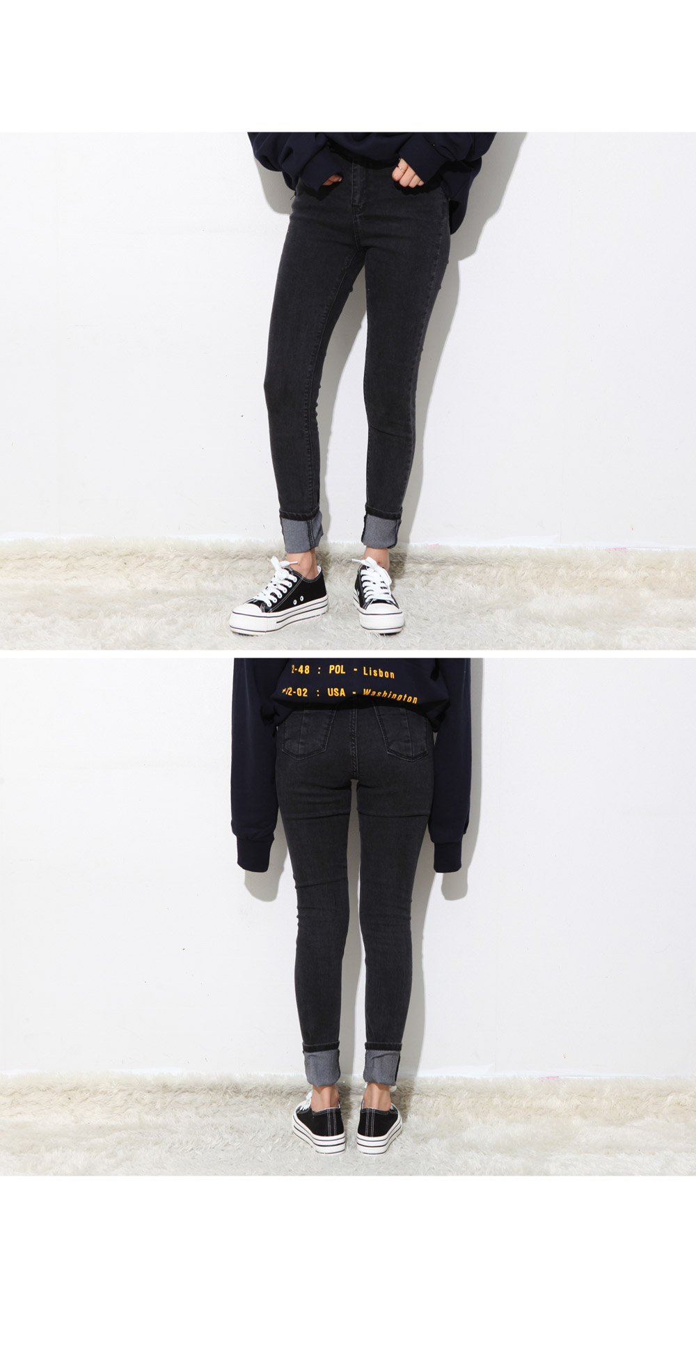Relief Fit High Skinny P
