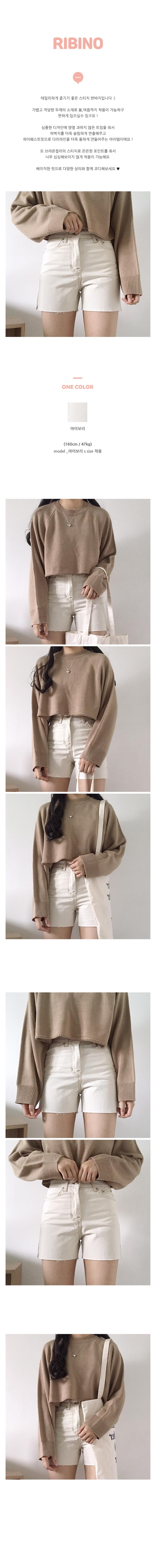 Split stitch shorts