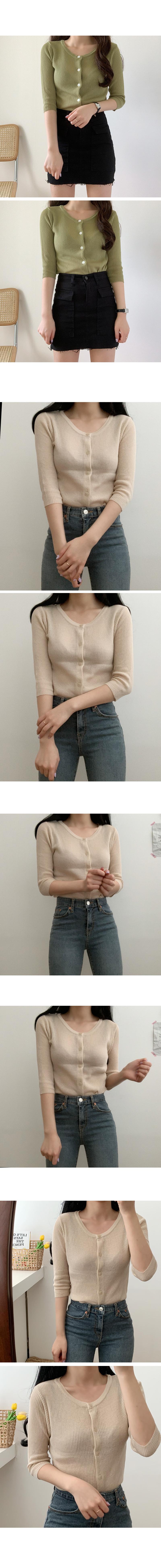 Feminine Ribbed cardigan