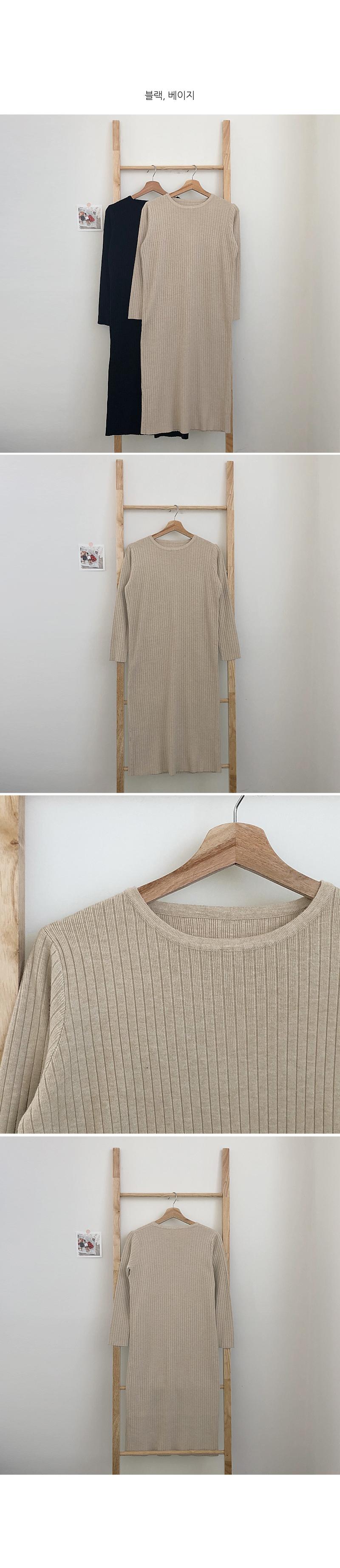 Square Ribbed long Dress