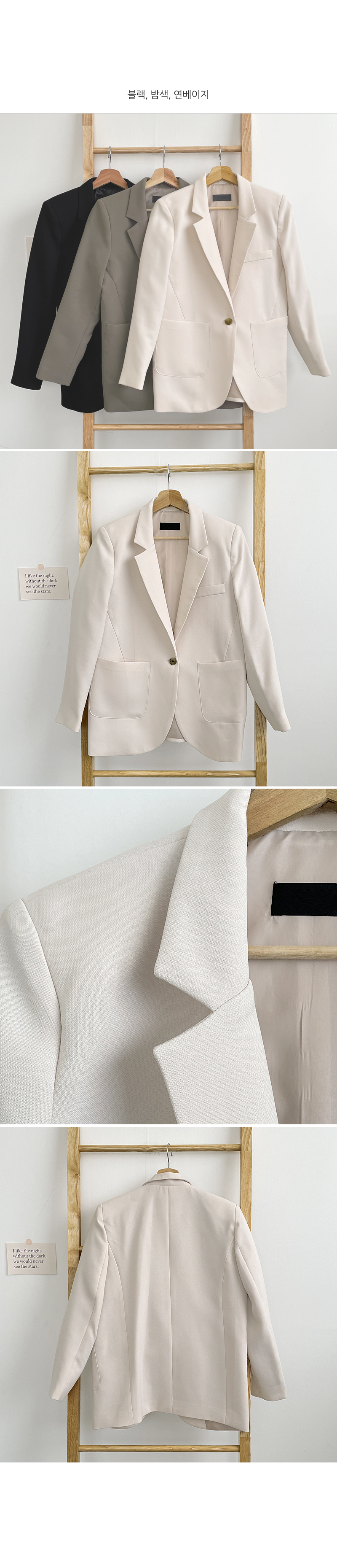 Simple classic jacket