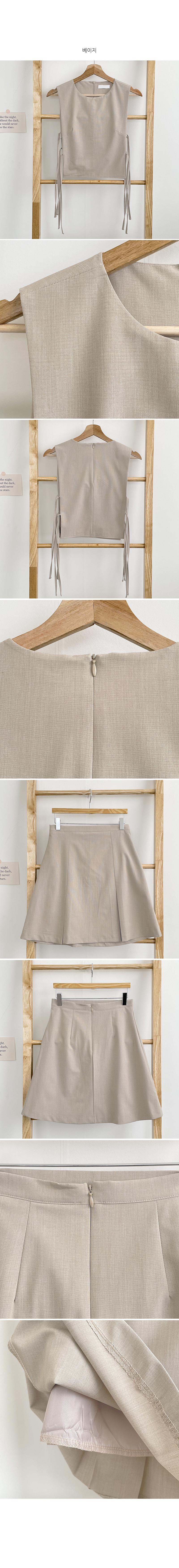 Mabel vest + skirt set