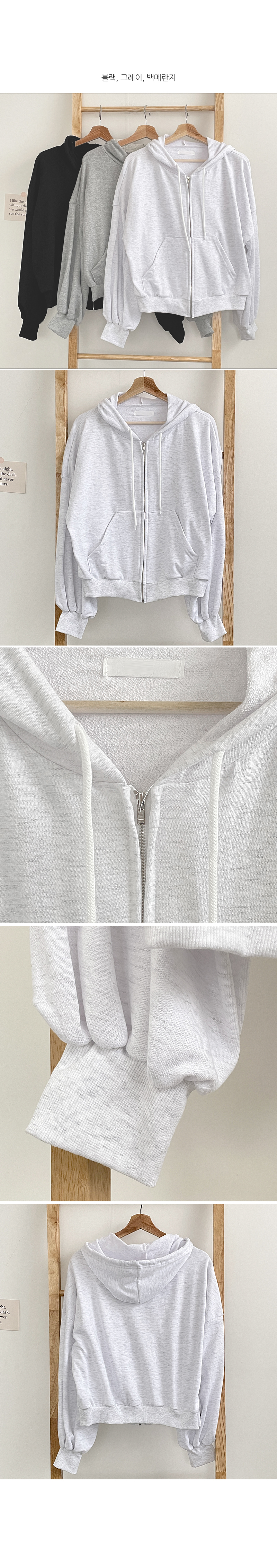 Lonely Loose-fit Hooded Zip-Up