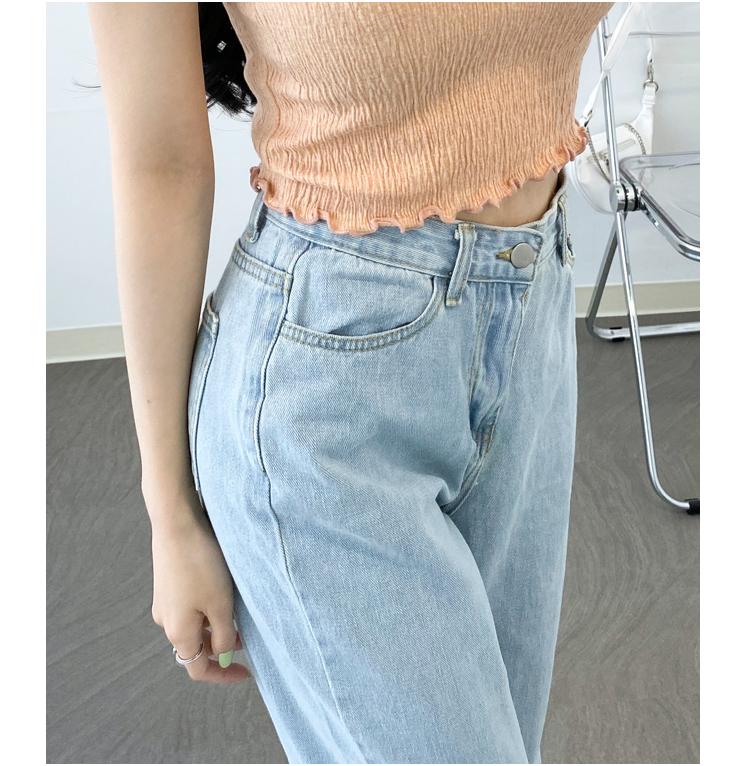 Vintage Light Blue Wide Denim Long Jeans 2 Color