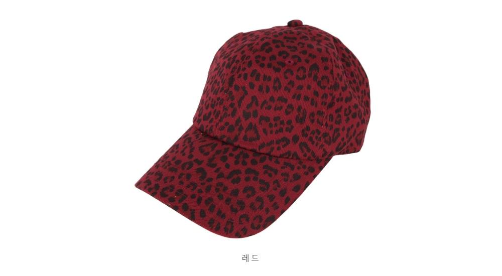 Leopard Cap Hat