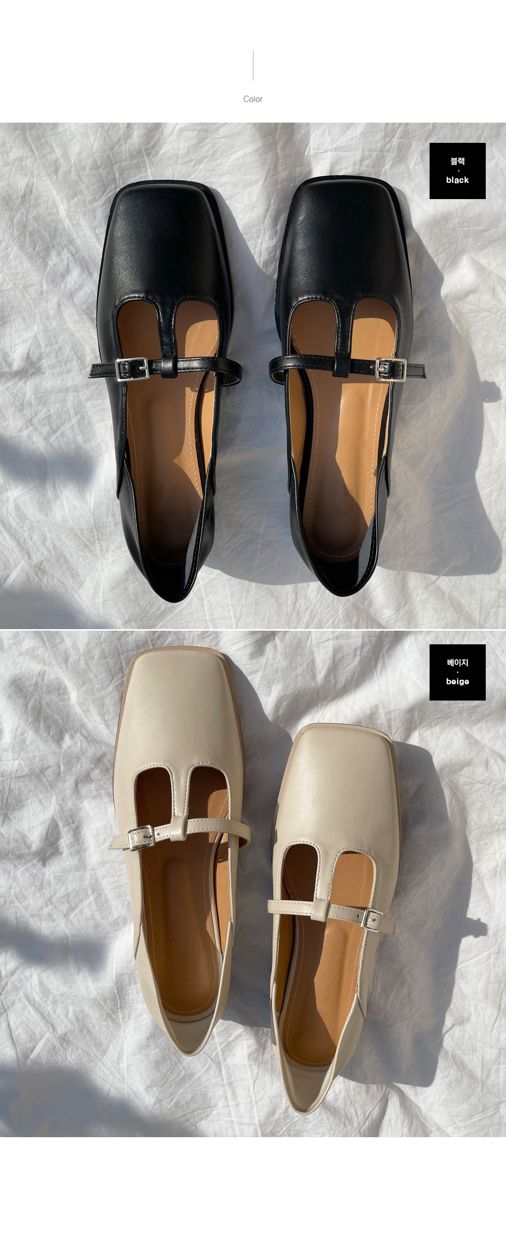 Lime loafers flat shoes