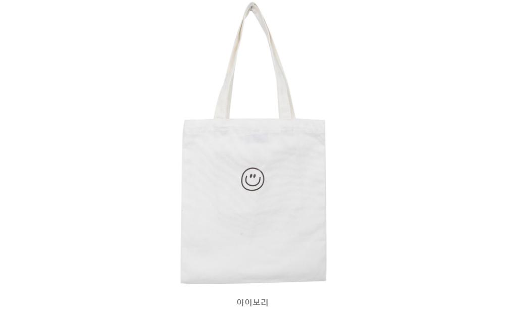 Simple Smile Eco Bag