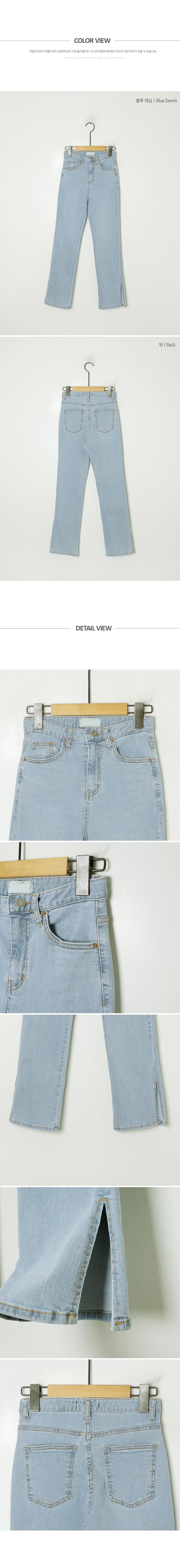 Lined denim pants
