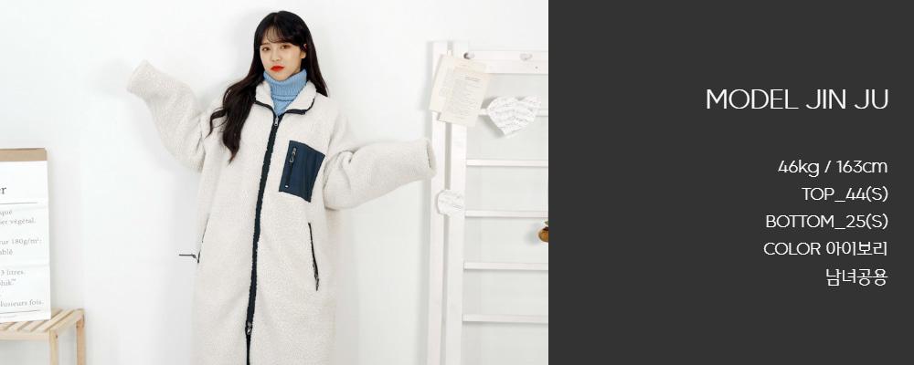 Pugyang Yangmyeon Long Freeze JP